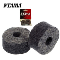 Tama 2 Pack Large Cymbal Felt 7081P Drum Stands Felts