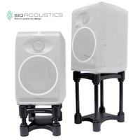 IsoAcoustics ISO-155 medium studio monitor speaker stands (Pair)