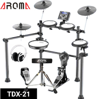 8 Piece Electronic Drum Kit Mesh Heads Stool + Headphones Aroma TDX-21